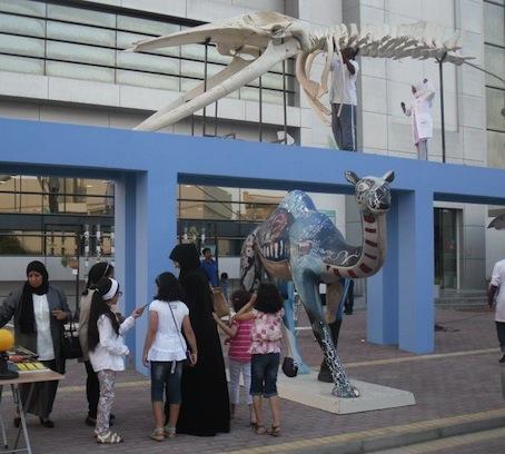 Shereen Bahrain Science
