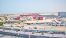 Mall of Um Al Quwain
