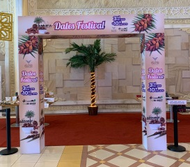 Mushrif Mall Dates Festival 1
