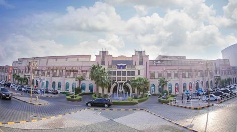 Khalidiyah Mall.jpg