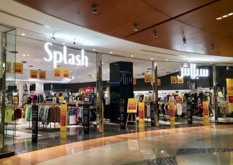 Splash at Al Wahda.jpg