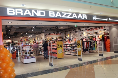 Brand Bazaar now open at Al Raha